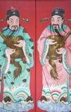Gardiens chinois de temple Image libre de droits