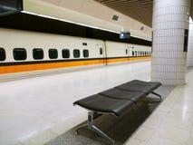 Gare à grande vitesse Photographie stock libre de droits