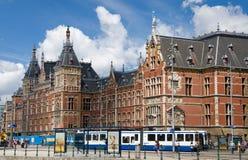 Gare de central d'Amsterdam Image libre de droits