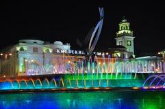 Gare de Kiev et viol de fontaine de l'Europe Images libres de droits