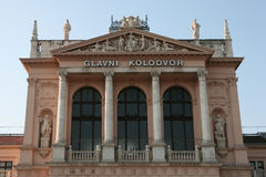 Gare de Zagreb Photo stock