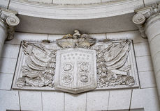 Gare des syndicats Images libres de droits