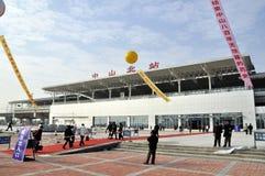Gare du nord de Zhongshan photos libres de droits