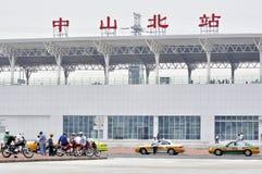 Gare du nord de Zhongshan images libres de droits