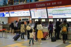 Gare ferroviaire d'aéroport de Kansai, Osaka, Japon Photo stock