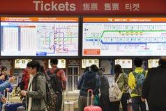 Gare ferroviaire d'aéroport de Kansai, Osaka, Japon Photographie stock