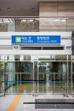 Gare ferroviaire de Dorasan en Corée du Sud Photos stock