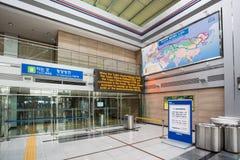 Gare ferroviaire de Dorasan en Corée du Sud Photo libre de droits