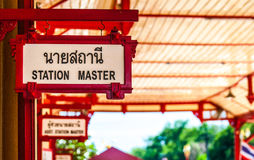 Gare ferroviaire de Hua Hin, Thaïlande Photo stock