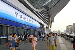 Gare ferroviaire de Ningbo, Zhejiang, porcelaine Photographie stock libre de droits