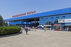 Gare ferroviaire de station touristique d'Anapa, région de Krasnodar Images stock