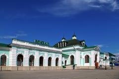 Gare ferroviaire de Syzran Photos libres de droits