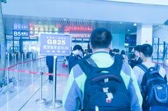 Gare ferroviaire de Wuhan Images libres de droits