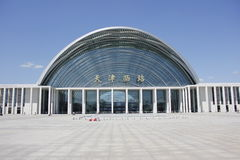 Gare ferroviaire occidentale de Tianjin images stock