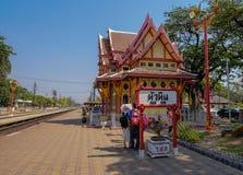 Gare ferroviaire Thaïlande de Hua Hin Photos stock