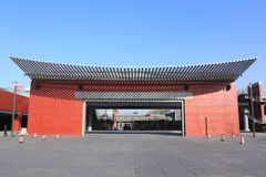Gare olympique de stationnement Image libre de droits