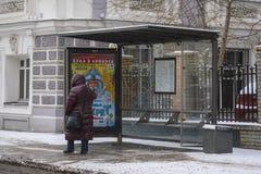 Gare routière sur la rue de Moscou image stock