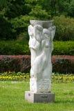 Garen sculptured Royalty Free Stock Photography