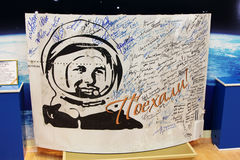Gagarin space Museum. Baikonur Cosmodrome. Kazakhstan. Autographs of astronauts Royalty Free Stock Image