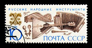 Garmonika, balalaïka, gusli, zhaleika et cuillères russes ; Serie d'instruments de musique, vers 1989 Photo libre de droits