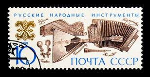 Garmonika, balalaika, gusli, zhaleika e cucchiai russi; Serie degli strumenti musicali, circa 1989 Fotografia Stock Libera da Diritti