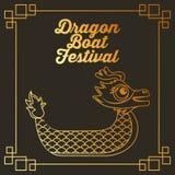 Garnering för ram för text för festival för drakefartyg guld- vektor illustrationer