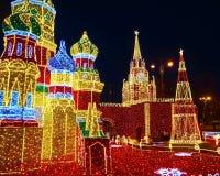 Garnering i form av Kreml, Moskva, Ryssland Royaltyfri Fotografi