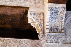 Garnering på Alhambra Arkivfoton