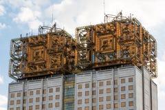 Garneringen på byggnad av presidiet av den ryska akademin av vetenskaper i Moskva royaltyfri foto