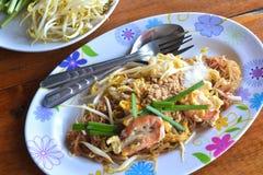 Garniture thaïe Photo stock