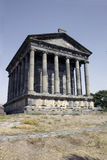 garny armenia Royaltyfri Fotografi