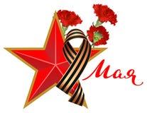 Garofani rossi e simbolo della stella di Russo Victory Day Immagine Stock Libera da Diritti