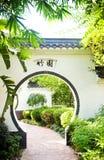 Garten in der chinesischen Art Stockfotos