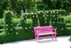 Garten der Liebe Stockfotografie