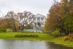 Garten des Catherine-Palastes im St. Petersburg lizenzfreies stockbild