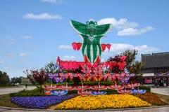 Garten-Kunst in der Front von Jiao - Shan Park herein Lizenzfreies Stockfoto