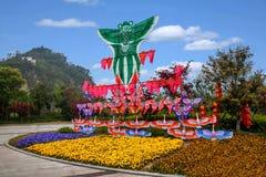 Garten-Kunst in der Front von Jiao - Shan Park herein Lizenzfreie Stockbilder