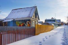 Gartengesellschaft mit Gebäuden der sowjetischen Zeiten Lizenzfreies Stockbild