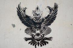 Garuda Royaltyfria Bilder