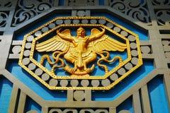 Garuda is on the door Royalty Free Stock Photo