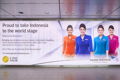Garuda Indonesia Royalty Free Stock Photos