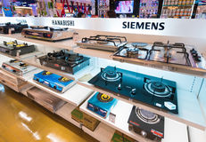 Gas cookers on sale, Siam Paragon Mall, Bangkok Royalty Free Stock Photo