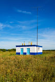 The gas distribution station in village. Russia Royalty Free Stock Photos