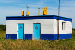 The gas distribution station in village. Russia Royalty Free Stock Photo