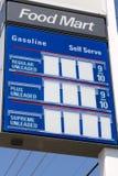 Gas Marquee Stock Photos