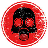 Gas mask. Design of gas mask icon Stock Photos