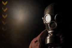 Gas mask Stock Photos