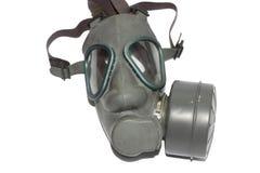 Gas mask B Stock Photo