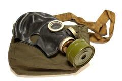Gas mask. Isolated on white background royalty free stock photos