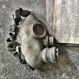 Gas mask Stock Image